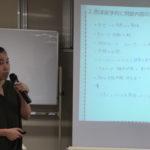 不妊鍼灸ネットワーク名古屋研修