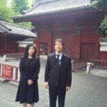 全日本鍼灸学会
